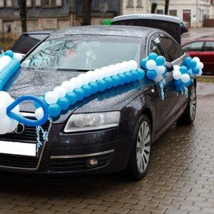 """""""Premium"""" balonu komplekts dēliņam. 57.00 euro."""